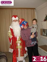 Дед Мороз 16-3